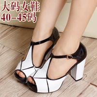 Женская обувь на плоской подошве Lane  HY858