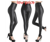 2014 New Arrival Legging For Women Fashion Sexy Shiny Metallic High Waist Black Stretchy Leather Leggings LG-562