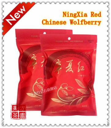 Hot Sale 250g 4Bags 2 2LB Top NingXia Red Goji Berry China Ningxia Medlar Chinese Pure