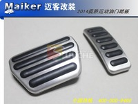Wholesale Brake Pedal Free Shipping New Model Stainless steel Car Gas Pedal for  Range Rover sport  2014 accelerator pedal
