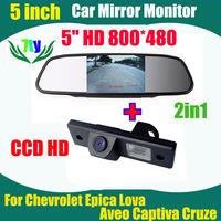 "5"" car monitor mirror + CCD HD Car rear view parking camera for Chevrolet Epica Lova Aveo Captiva Cruze car backup camera"