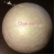 plastic ball puzzle price