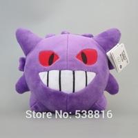 New Rare 15cm Janpanese Anime Pokemon Plush Toy Pokedoll Gengar Plush Soft Figure Toys Free Shipping