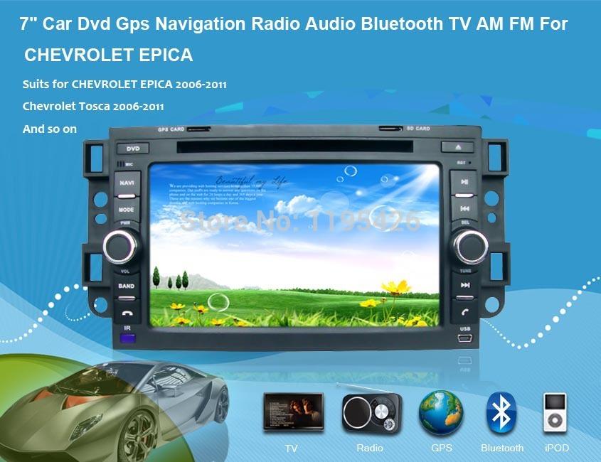 """New Car Gps Dvd 7"""" Car Dvd Gps Navigation Radio Audio Bluetooth TV AM FM For CHEVROLET EPICA(China (Mainland))"""