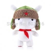 25cm Xiaomi Mitu  DIY 3D Rabbit Doll Toys for miaoni mitu
