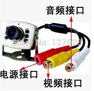 micro hidden IR Night Vision Surveillance security monitor camera system mini cctv camera This price includes 10 cameras(China (Mainland))