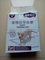Free Shipping Pet Dog Products 2014 New Design 100PCS 33cm*45cm Pet Dog Diapers For Sale