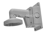 Hikvision dome bracket,DS-1273ZJ-160B,fits dome DS-2CD43xx,Wall Mount bracket,cctv accessories, cctv camera bracket,cctv bracket