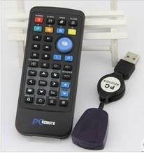 pc universal remote control promotion