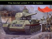 Free EMS The Soviet Union T 34 Tank 1 16 2 4G Remote Control Simulation Smoking