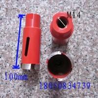 50mm Granite Diamond Dry Core Drill Bits