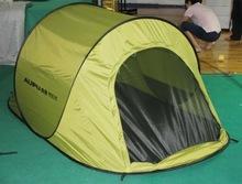 wholesale single tent