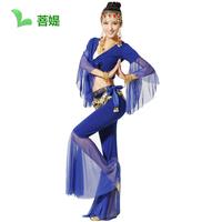 Free shipping deep v neck blue Belly dance set dance performance wear costume gauze top training pants