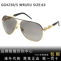 Free shipping gg4230 women's luxury beautiful sunglasses Women sun glasses fashion sunglasses sun-shading mirror