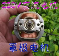 58 shaded pole motor YJ58 shaded pole induction motor AC motor fan, Heater