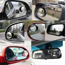 wholesale car blind spot mirror