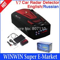New V7 Omni directional Detection Voice Alert Car Anti Radar Detector 16 Band Anti-Police Radar Detector with LED display