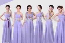 nature clothing company promotion
