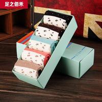 Free shipping 5 pairs a pack small socks female  knee-high Indian fiber socks women's socks gift box