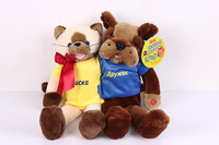 2014 new electric plush toys, Russian couple duet bears, will sing and dance electronic pets, classic toys, baby toyst eddy bear