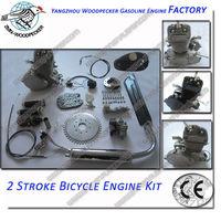 gasoline engine for bicycle/49cc bisiklet motor kiti/Motorised Bicycle Engine kit 49cc 2 stroke