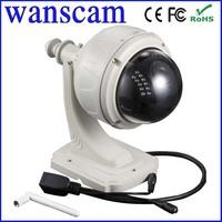 new WANSCAM 1280*720P p2p pan/tilt outdoor waterproof ip camera hd wifi fixed 4mm lens