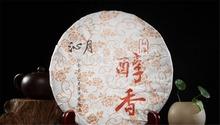 ON SALE menghai taetea puer 357g Organic Yunnan pu erh black Tea Raw Shen Flavor Tea