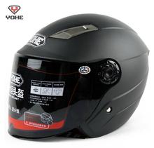 motorcycle half helmet promotion