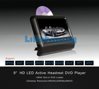 9 inch Slot-in Car Headrest DVD CD MP3 Player Support 720P Video playing / 32 Bit games / FM /