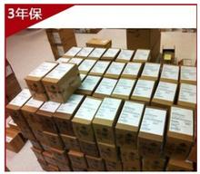 "90Y8872 90Y8874 600GB 2.5"" SAS 10K RPM hot-swap SFF Slim-HS server hard disk drives for X3400M4 X3550M4 X3650M4, new retail(China (Mainland))"