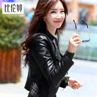 2014 spring motorcycle PU clothing female short design slim coat stand collar leather jacket 5805