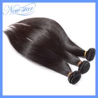 3bundles of 7a grade new star peruvian virgin hair straight style human hair with cuticle natural dark brown color free shipping