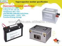 free shipping! super capacitor 10f 2.7v in stock 50pcs/lot 10farad cheap capacitor energy storage