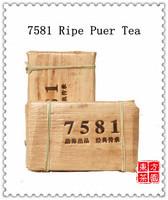 Menghai Classic 7581 Puer Tea Pu er Black Tea Puer Cha Good Quality Puerh Tea Pu'erh Pu-er Pu'er For Health Care Free Shipping