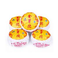 5 pcs Mini Puer Tuocha Yunnan Puer tea made from high quality tea bud  Ripe Puer tea