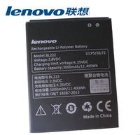 2 Pcs/lot of Original Lenovo 3000mAh BL222 battery for Lenovo S660 S668T phone,Free shipping