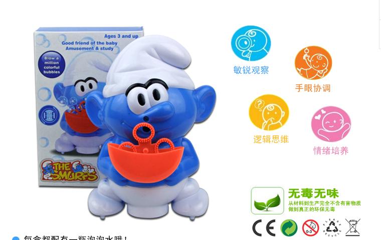 baby bubble machine for bath