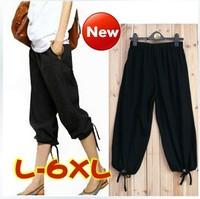Plus size clothing summer mm elastic waist harem pants plus size plus size clothing capris pants