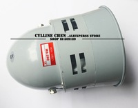 MS-290 High Power Alarm Siren  (leave message about voltage when you order )