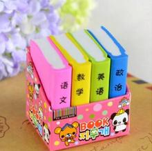 popular eraser