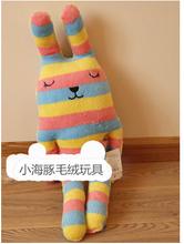 rabbit doll price