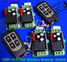 cheap wireless power switch