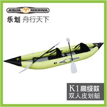 wholesale inflatable kayak canoe