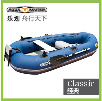 Senior Classic classic sailing boats fishing kayak fishing boat inflatable boat(China (Mainland))
