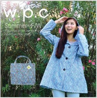 2015 New Fashion Woman Raincoat Rain Cover Waterproof Elegant Flower Woman Coat Raincoat Women Rain Trench Nylon Poncho RC001(China (Mainland))