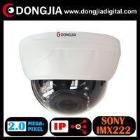DA-IP8817TDV 2.8-12mm varifocal lens 2 megapixel Sony IMX222 1080P real time P2P ip camera cctv hd