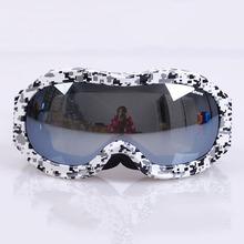 popular kids ski goggle