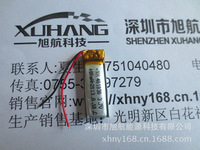 Bluetooth headset battery 401030 80MA polymer battery with protection board manufacturers specifically for A product batteries