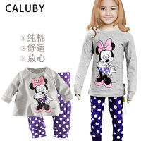 Pijama Infantil Pijamas Hot New Girls Princess Pajamas Suit Tracksuit Cotton Manufacturers A Foreign Trade On Behalf Of Children