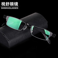 Glasses male glasses frame frames Men box commercial eye box frames large